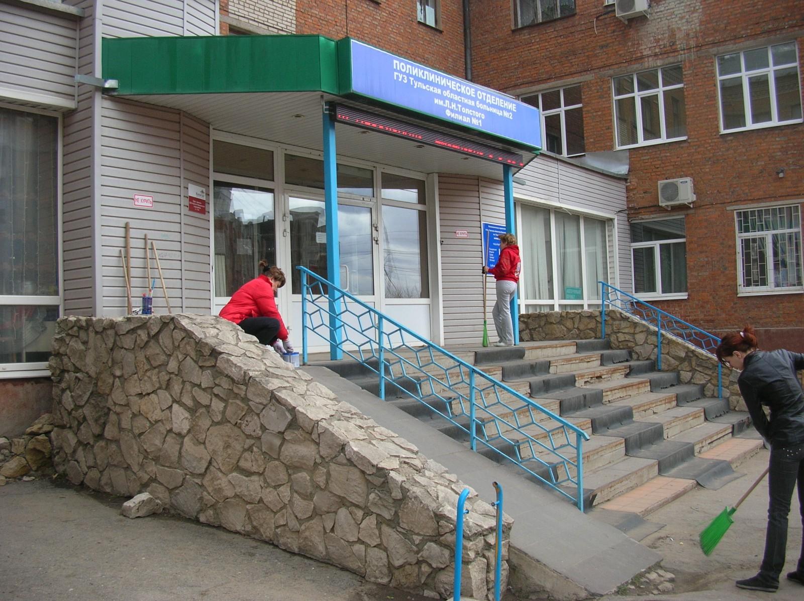 Детская поликлиника 18 ростов-на-дону расписание врачей запись